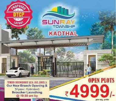2 BHK 200 Sq. Yards Residential Apartment for Sale in Kadthal, Hyderabad
