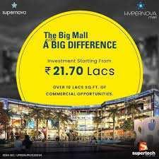 3 Ares Commercial Shop for Sale in Sector 94 Noida
