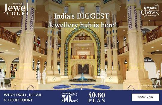 50 Sq.ft. Commercial Shop for Sale in Chandni Chowk, Delhi
