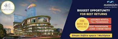 300 Sq.ft. Office Space for Sale in Noida Extension