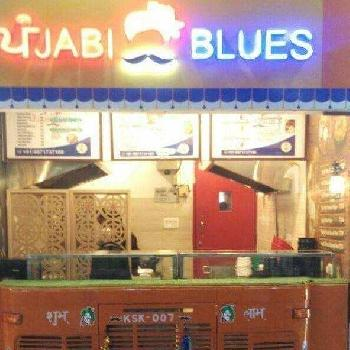 11 Sq.ft. Commercial Shop for Sale in DLF Phase I, Gurgaon