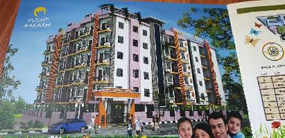 2 BHK Flat for Sale in Chanchani Colony, Dhanbad