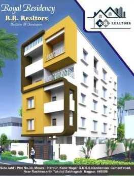 2 BHK 1265 Sq.ft. Residential Apartment for Sale in Nandanvan, Nagpur