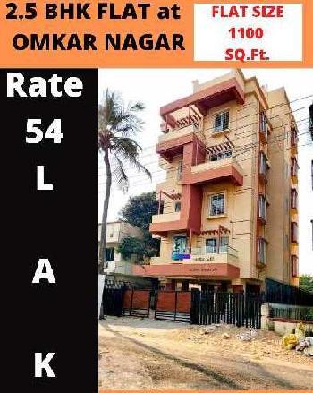 2 BHK 1100 Sq.ft. Residential Apartment for Sale in Swaraj Nagar, Nagpur