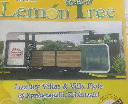 1200 Sq.ft. Residential Plot for Sale in Kaveripattinam, Krishnagiri