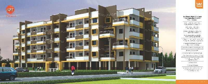 750 Sq.ft. Commercial Land for Sale in Isasani, Nagpur