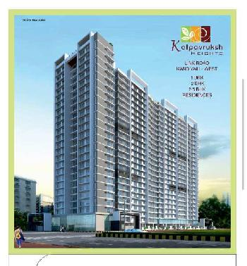 2 BHK 870 Sq.ft. Residential Apartment for Sale in Kandivali West, Mumbai