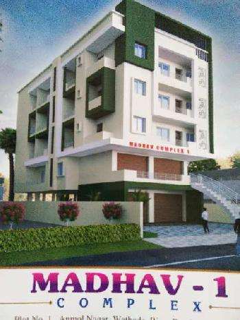 2 BHK 985 Sq.ft. Residential Apartment for Sale in Wathoda, Nagpur