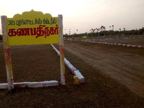 600 Sq.ft. Residential Plot for Sale in Rasipuram, Namakkal