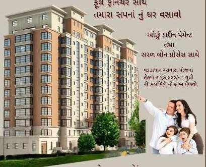 2 BHK 600 Sq.ft. House & Villa for Sale in Narol, Ahmedabad