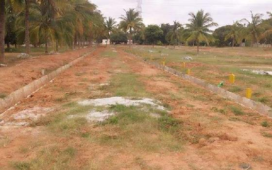 1200 Sq.ft. Residential Plot for Sale in Bagalur, Bangalore