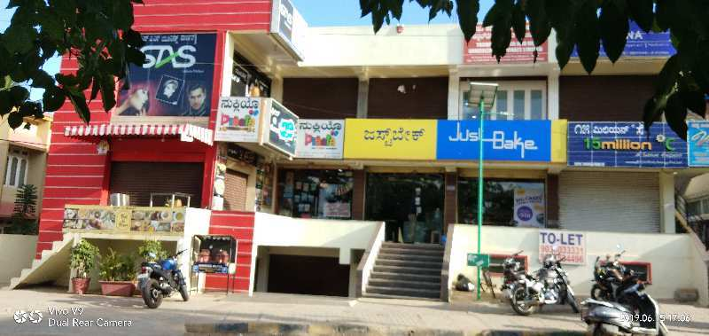 commercial shops for rent in yemalur  bangalore
