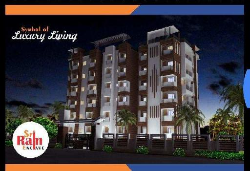 2 BHK 980 Sq.ft. Residential Apartment for Sale in Danapur, Patna