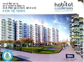 3 BHK Flat for Sale in Sector 78, Faridabad