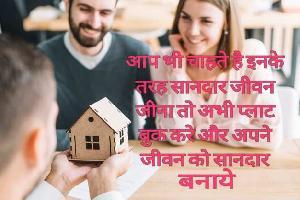 1000 Sq.ft. Residential Plot for Sale in Harhua, Varanasi