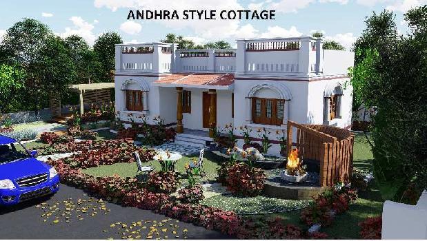 2 BHK 1200 Sq.ft. House & Villa for Sale in Kotagiri, Nilgiris