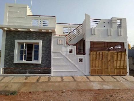 2 BHK 860 Sq.ft. House & Villa for Sale in Whitefield, Bangalore