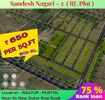 1423 Sq.ft. Residential Plot for Sale in Peotha, Nagpur