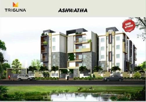 2 BHK 1178 Sq.ft. Residential Apartment for Sale in Yelahanka, Bangalore