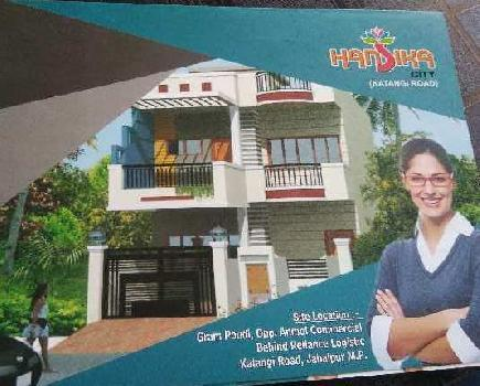 Residential Plot for Sale in Katangi, Jabalpur - 1000 Sq.ft. - Jabalpur