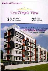 2 BHK 1226 Sq.ft. Residential Apartment for Sale in Selvapuram, Coimbatore