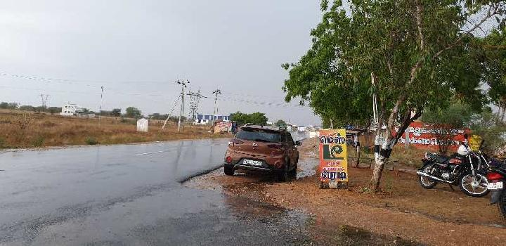 3913 Sq.ft. Residential Plot for Sale in Thanthoni, Karur