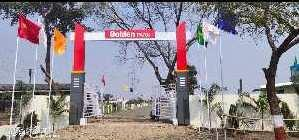 1500 Sq.ft. Residential Plot for Sale in Wardha Road, Nagpur