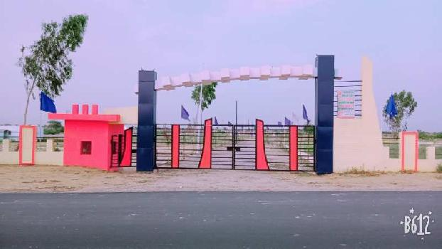 112 Sq. Yards Residential Plot for Sale in Yamuna Expressway, Greater Noida