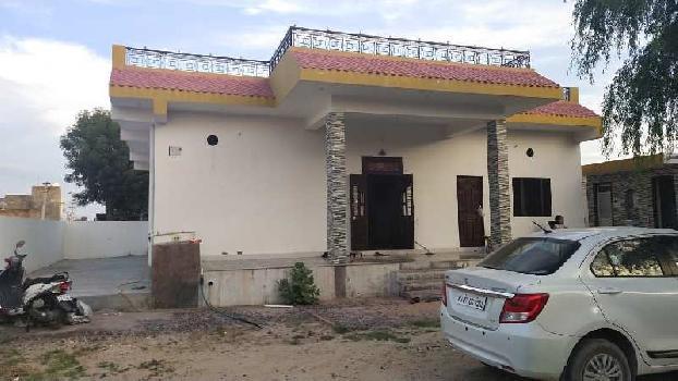 5108 Sq.ft. Residential Plot for Sale in Nokha, Bikaner