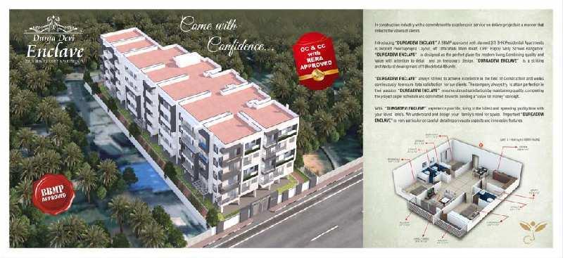 3 BHK 1740 Sq.ft. Builder Floor for Sale in Banashankari Stage 6, Bangalore