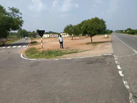 41 Cent Commercial Land for Sale in Aravakurichi, Karur