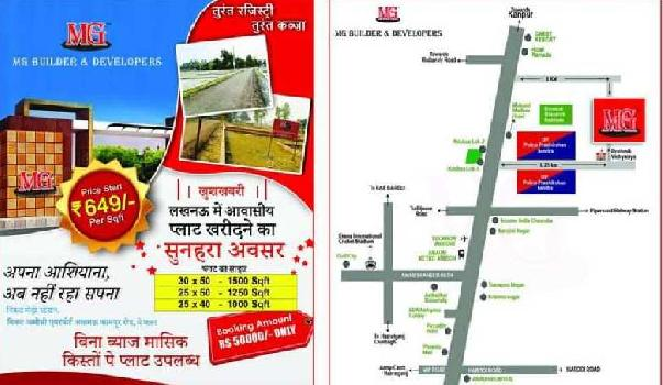 1000 Sq.ft. Residential Plot for Sale in Gomti Nagar, Lucknow