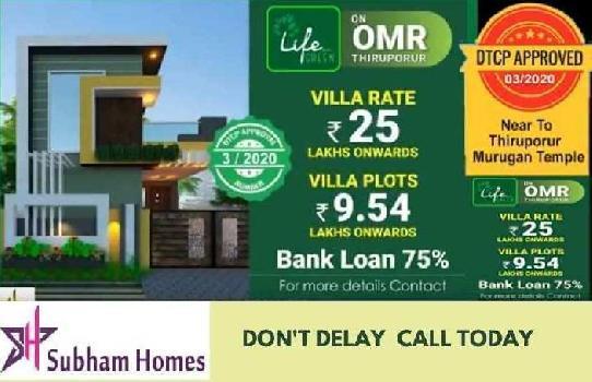 2 BHK 585 Sq.ft. House & Villa for Sale in Thiruporur, Chennai