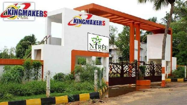 1 BHK 600 Sq.ft. House & Villa for Sale in Sriperumbudur, Chennai