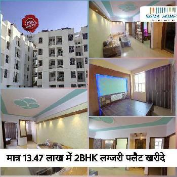 2 BHK 750 Sq.ft. Residential Apartment for Sale in Kalwar, Jaipur