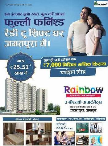 2 BHK 800 Sq.ft. Residential Apartment for Sale in Jagatpura, Jaipur
