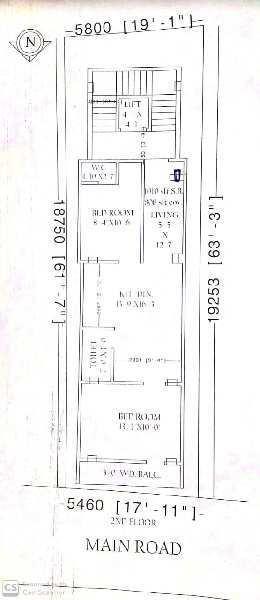 2 BHK 1020 Sq.ft. Builder Floor for Sale in Dum Dum, Kolkata