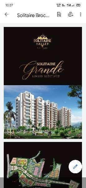 2 BHK 746 Sq.ft. Residential Apartment for Sale in Khel Gaon, Allahabad