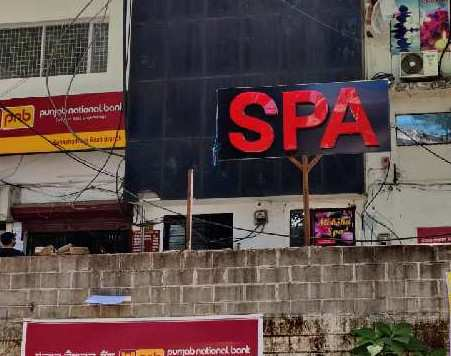Commercial Shop for Rent in Sahastradhara Road, Dehradun