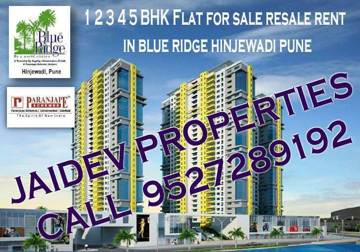 2 BHK Flats & Apartments for Sale in Hinjewadi, Pune - 138 Acre