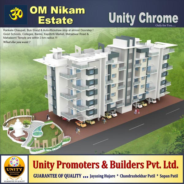 2 BHK Flats & Apartments for Sale in Kolhapur - 13000 Sq.ft.