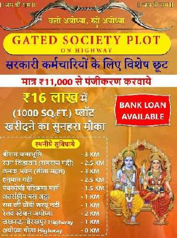 1000 Sq.ft. Residential Plot for Sale in Ayodhya, Faizabad