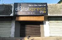 240 Sq.ft. Commercial Shop for Rent in Anand