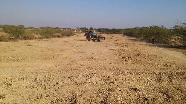 20 Bigha Farm Land for Sale in Agra Road, Dausa