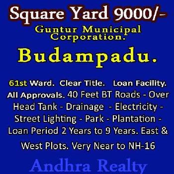 1125 Sq.ft. Residential Plot for Sale in Budampadu, Guntur