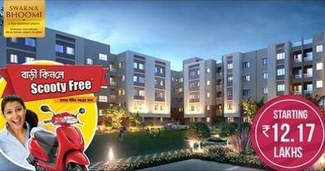 1 BHK 381 Sq.ft. Residential Apartment for Sale in Domjur, Howrah